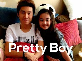 Mi 2 ( AKAMA MIKI ) - Pretty Boy Lyrics