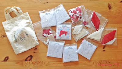 Nearly Insane - English Paper Piecing Travel Packs