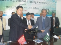 Huawei UET Lahore Contract awarding Cermony