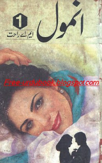 Anmol By M.A Rahat