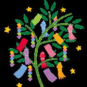 七夕のイラスト「笹の葉と短冊」