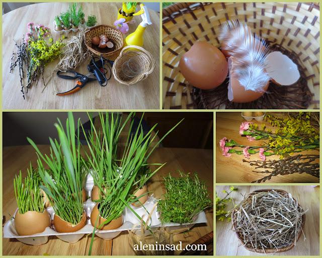 флористические, пасхальные, композиции, цветы, скорлупки, из яиц, форзиция, ячмень, верба, ива, гвоздика, гнездо, гнездышко, составление композиции, украшение стола, солома, корзинка, украшение из яиц