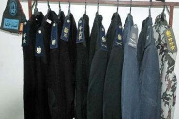 ضبط ملابس خاصة بالأمن المركزي