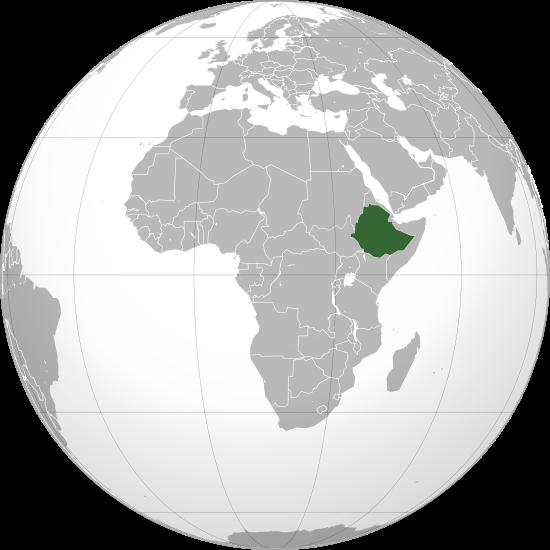 Globo Terráqueo Etiopía