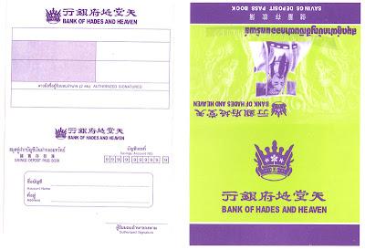 Chinese joss paper bank book