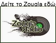 http://www.zougla.gr/live
