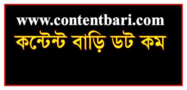 Digital Content Bari