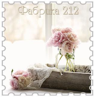 http://fabrika212.blogspot.de/2015/11/14_9.html