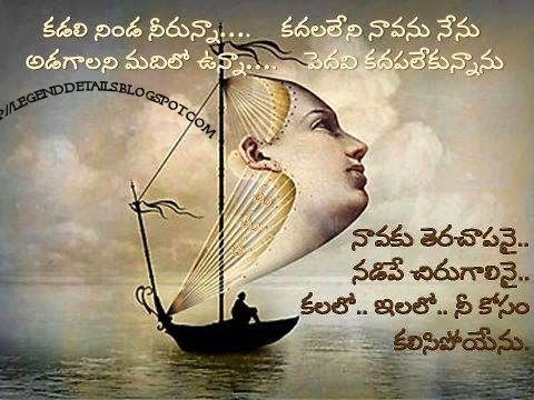 Deep Love Quotes For Her In Telugu : Girl Frind Quotes In Telugu. QuotesGram