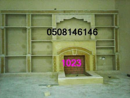 مشبات 1023.jpg
