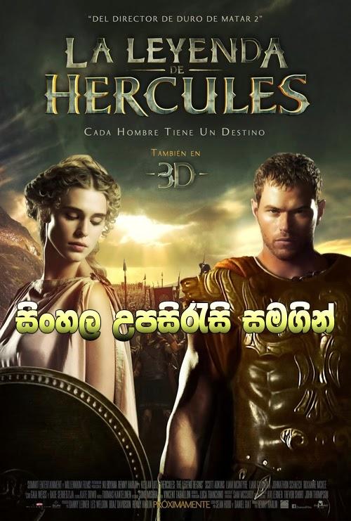 blade 2 subtitrare romana download