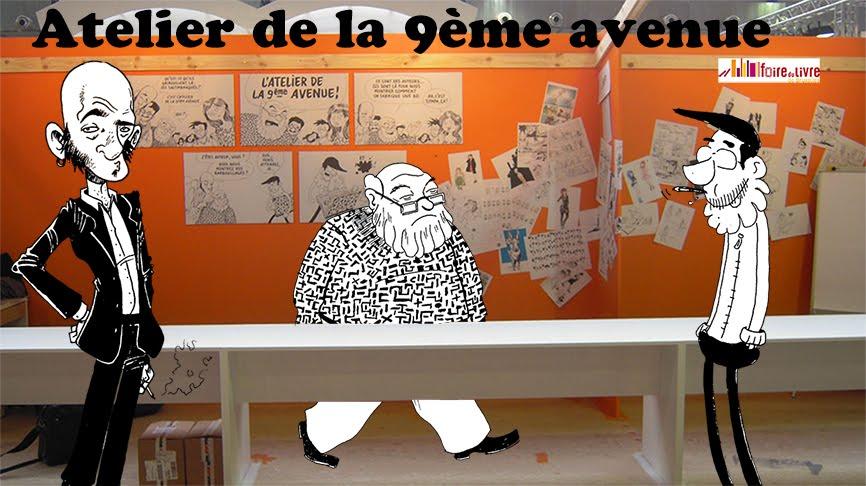 atelier9emeavenue