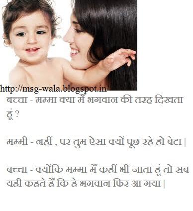bhagwan phir aageya.