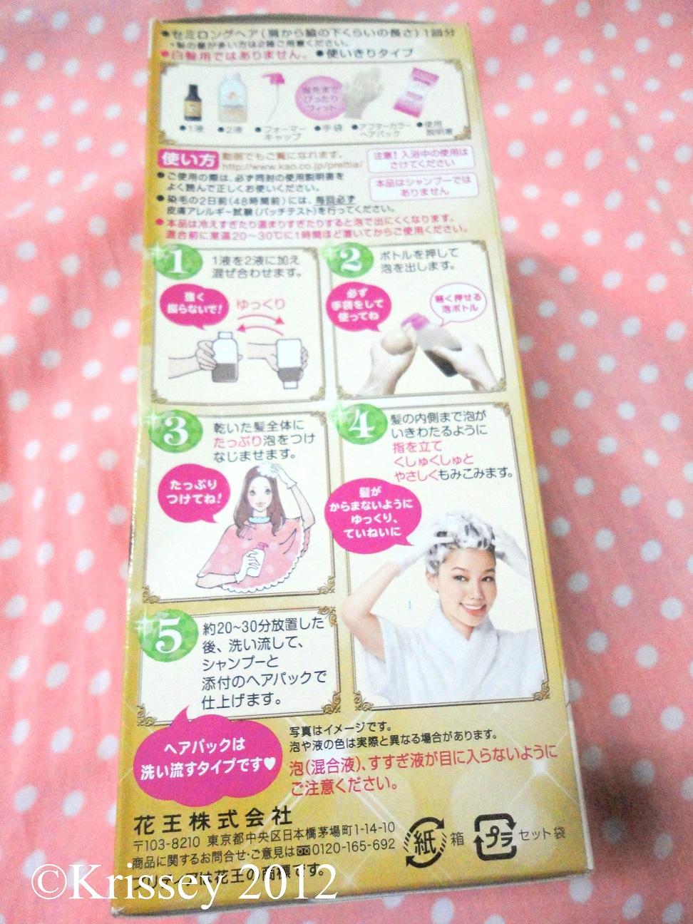 prettia hair dye instructions