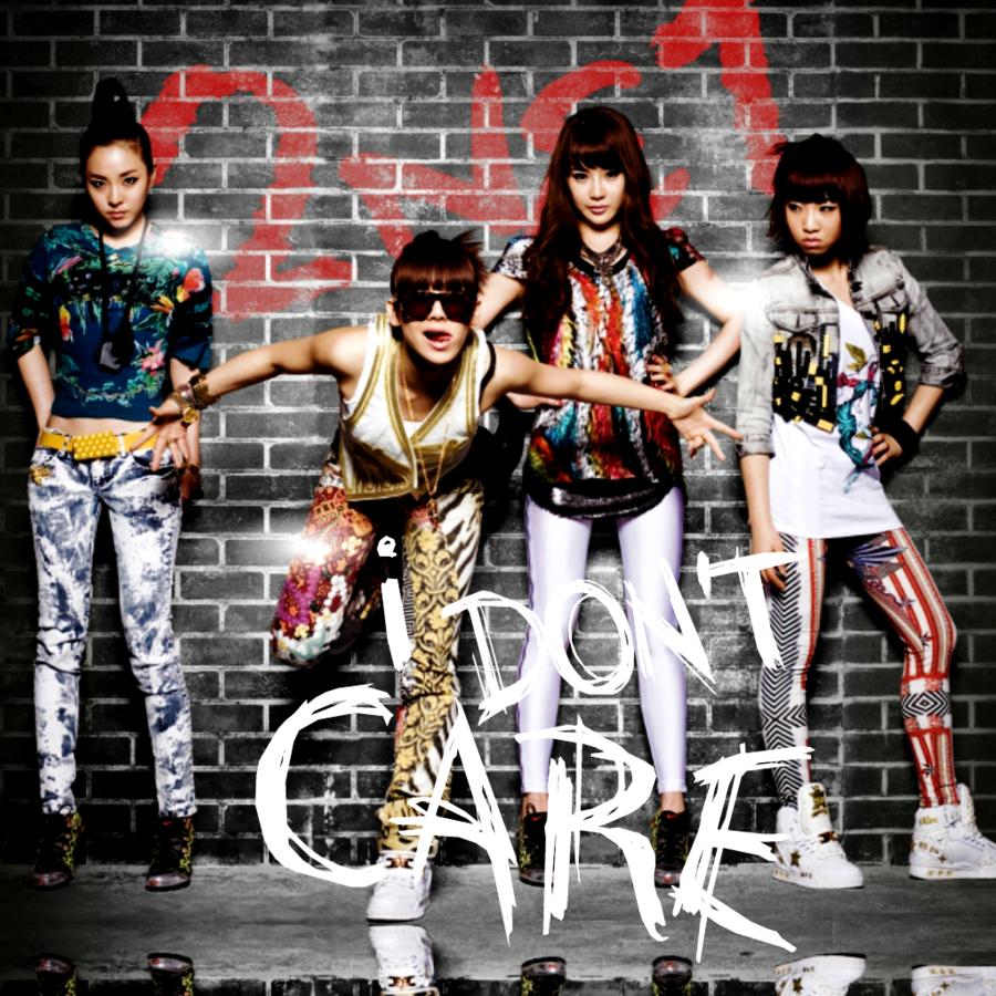 2ne1 I Dont Care