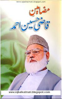 Mazamin Qazi Hussain Ahmed