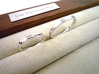 オーダーした結婚指輪(マリッジリング)最大のこだわりはミル打ち加工。