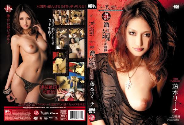 [MKD-05] KIRARI 05 – Riina Fujimoto_หนังโป๊เต็มแผ่น