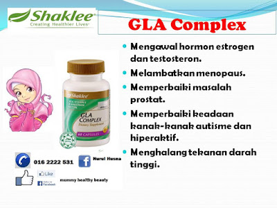 merawat cyst dengan gla