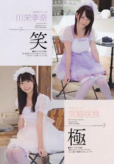 AKB48 X Weekly Playboy 2012 Kawaei Rina Miyawaki Sakura