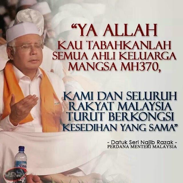 1200 Perjuang Islam Akan Dihukum dimana suara Anwar?!