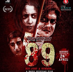 89 (2015) Bengali Movie DVDScr 350MB