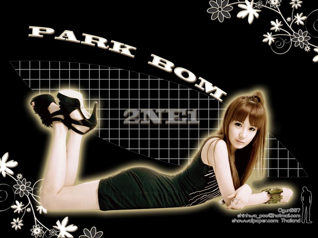 http://3.bp.blogspot.com/-LvfJPFJizgc/UE9qKQqnqPI/AAAAAAAAJgI/YWw05N_dx7I/s1600/2ne1parkbom_wallpaper%2B(12).jpg