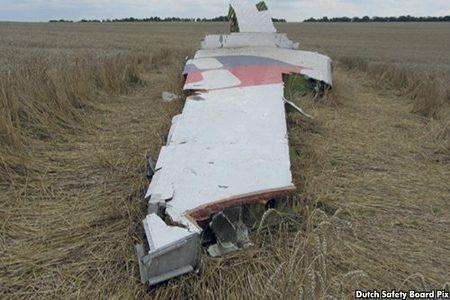 MH17-ditembak-peluru-berpandu [5]