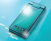 โทรศัพท์มือถือ(2)
