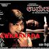 Umesh(2013) Kannada Movie Review