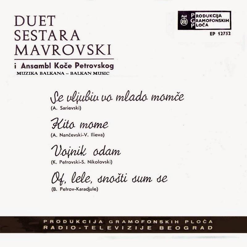 Duet Hristovski - Čerepovski - Koga Pijaš, Pijaj So Mera