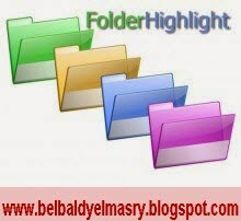 حمل احدث اصدار من برنامج تلوين الفلدرات eRiverSoft FolderHighlight 2.5.17 بحجم 1 ميجا بايت
