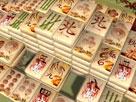 Mahjong Taşları Oyunu