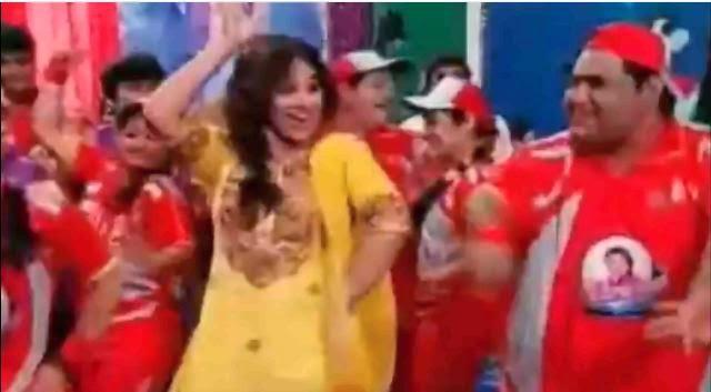 Vidya Balan In Tarak Mehta 2014