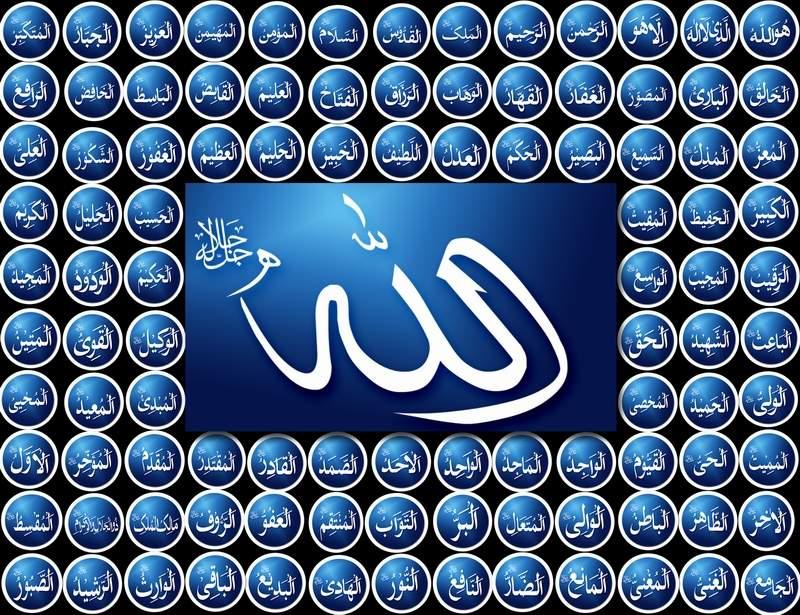 ATTRIBUTES OF ALLAH SUBHAN AA TAALA