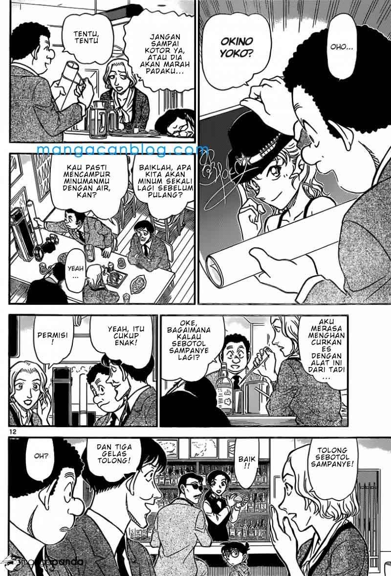 Komik detective conan 853 - Detektif bertemu kasus di bar 854 Indonesia detective conan 853 - Detektif bertemu kasus di bar Terbaru 11|Baca Manga Komik Indonesia|Mangacan