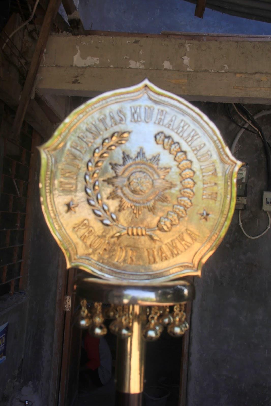 Logo UHAMKA Dari Kuningan