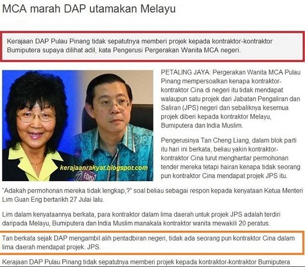DAP tindas Melayu?