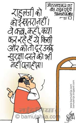 rahul gandhi cartoon, congress cartoon, mayawati Cartoon, indian political cartoon