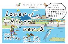 鴨川スケッチ教室2012秋