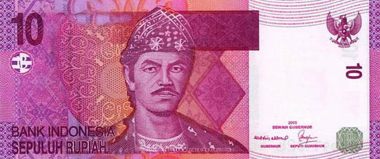 uang-redenominasi-rupiah