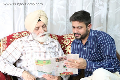 Gagan Masoun With Harbans Singh Dhillon