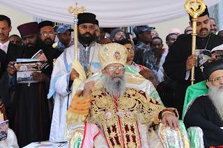 Abune Mathias Ethiopian Patriarch
