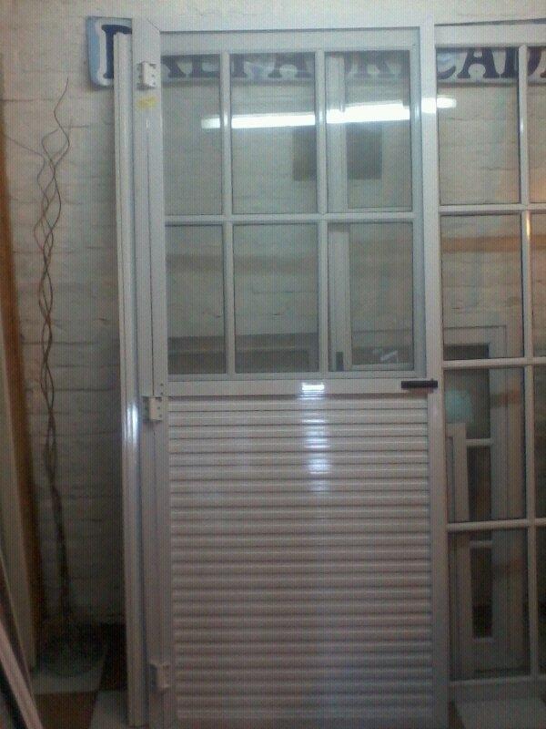 Aberturas ruta 21 mosquiteros y puertas mosqueras for Aberturas en aluminio