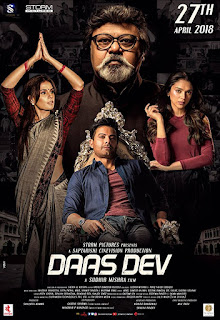 Daas Dev (2018) Hindi Movie HDRip | 720p | 480p