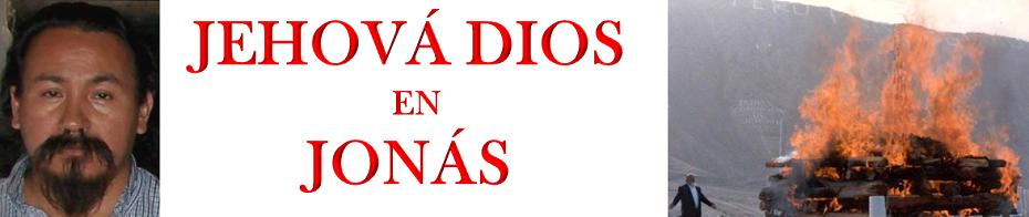 Historia de la AEMINPU ~ CRISTO en el Occidente: Mt. 24:27. Is. 43:5