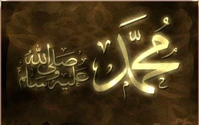 Nabi Muhammad Sallallahu alaihi Wasallam Khatamul Rusli