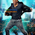 Power Star Kannada Movie Wallpapers