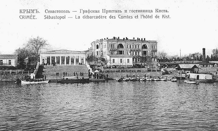 Отель Кист в Севастополе и Графская пристань