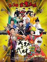 Princess And Seven Kung Fu Masters (2013) online y gratis
